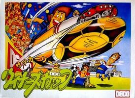 Soccer League : Winner's Cup
