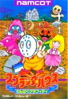 Splatterhouse : Wanpaku Graffiti