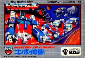 Transformers : Convoy no Nazo - Mystery Of Comvoy