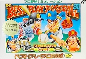 Best Play Pro Yakyuu '90