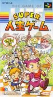 Super Jinsei Game : The Game of Life