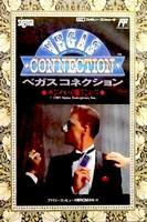 Vegas Connection : Casino Kara Ai o Komete