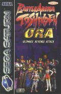 Battle Arena Toshinden Ultimate Revenge Attack