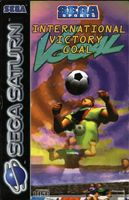 International Victory Goal