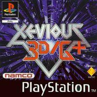 Xevious 3D