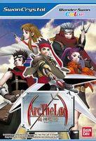 Arc the Lad : Kijin Fukkatsu