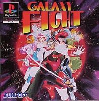 Galaxy Fight
