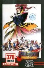 Samurai Shodown IV : Amakusa's Revenge