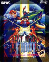 Galaxy Fight : Universal Warriors