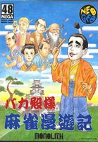 Baka Tonosama Mahjong Manyuki