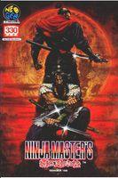 Ninja Master's Haou Ninpou-chou